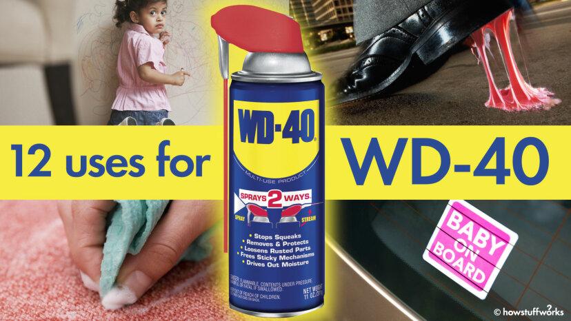 WD-40の12の驚くべき用途