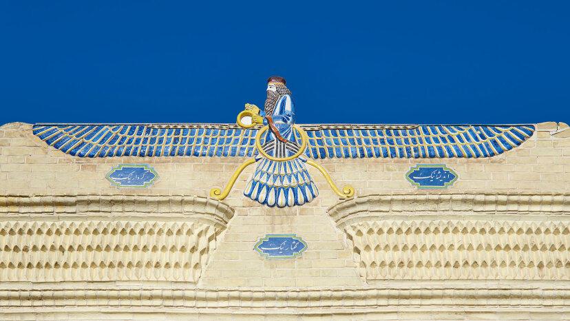 Antes del cristianismo, el judaísmo y el islam, existía el zoroastrismo
