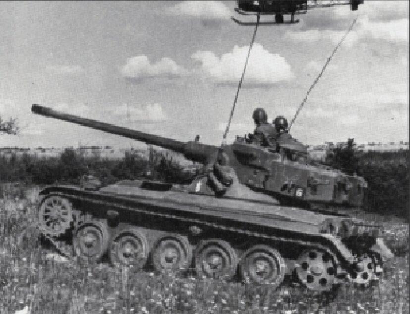 AMX-13軽戦車