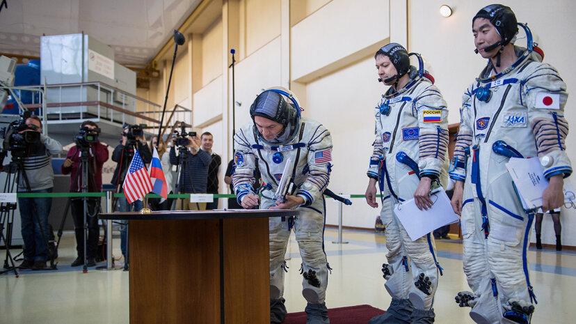 Cosmonaut Training Center