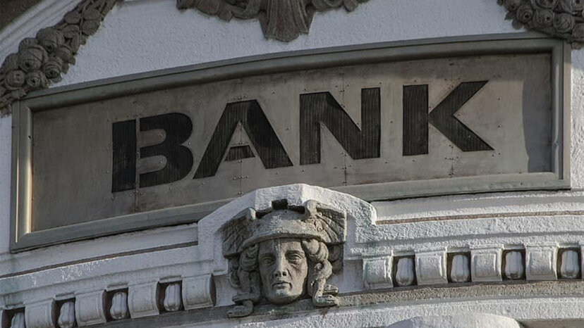 あなたは本当にあなた自身の銀行を始めることができますか?