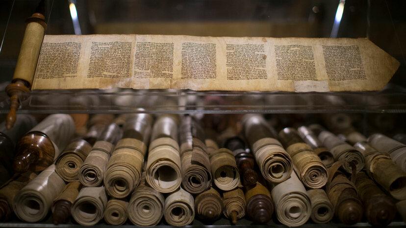 biblical manuscripts