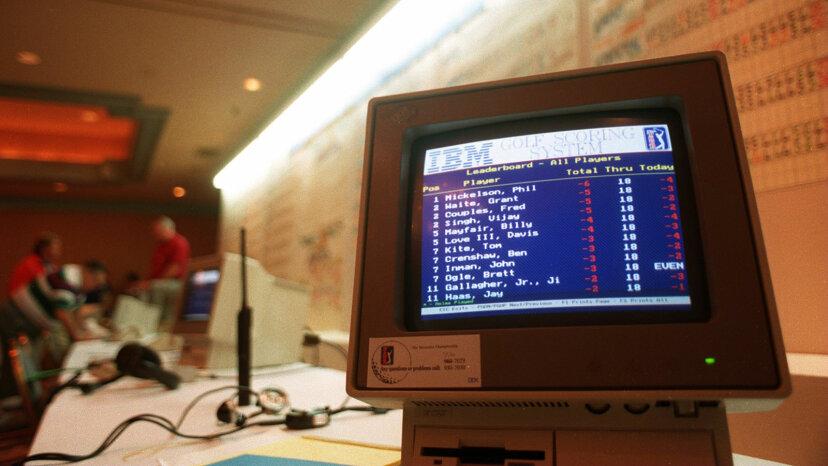 1994 computer