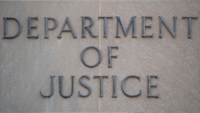 米国司法省のしくみ