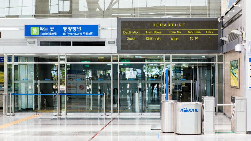 La estación de tren fantasma es la esperanza simbólica de la reunificación coreana