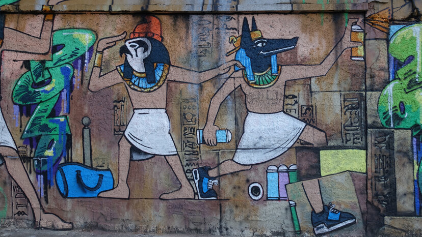 Egyptian gods/godesses