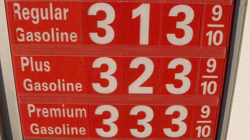 ¿Por qué se agrega 9/10 a los precios de la gasolina?