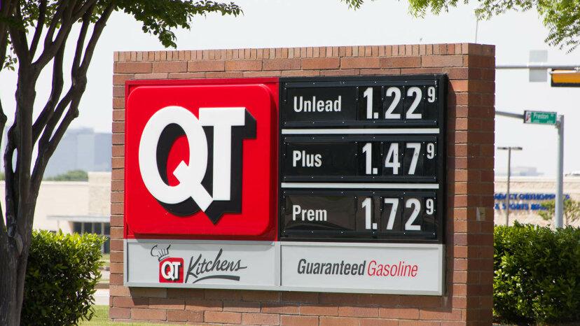 記録的な低ガス価格は経済にとって良いのか悪いのか?