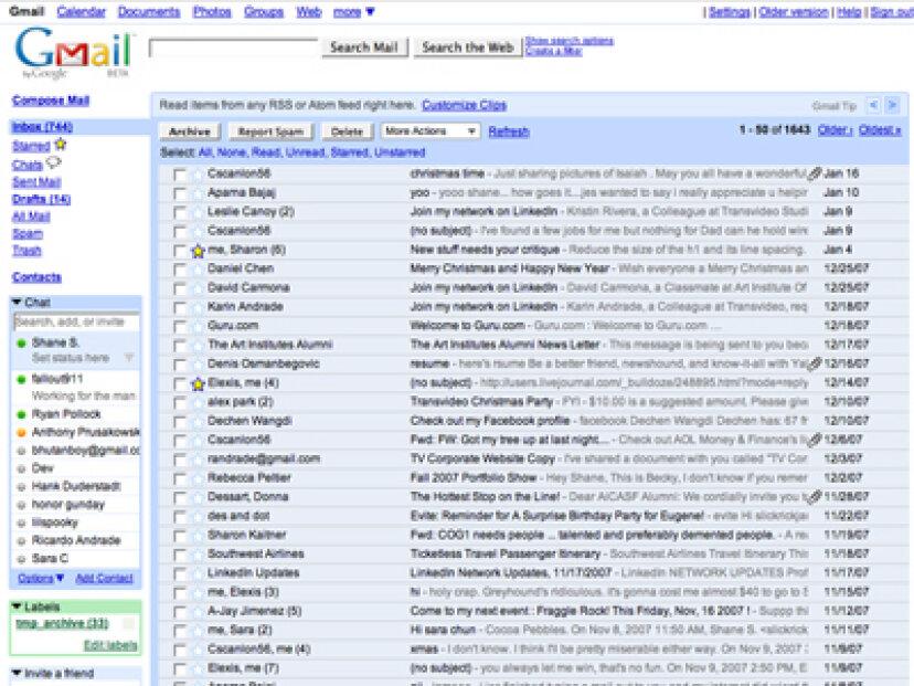 Gmailの仕組み