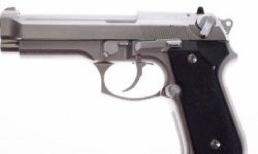 子供のための銃の安全のヒントは何ですか?