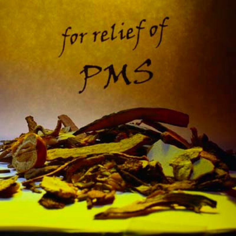 伝統的な漢方薬でPMSを治療する方法