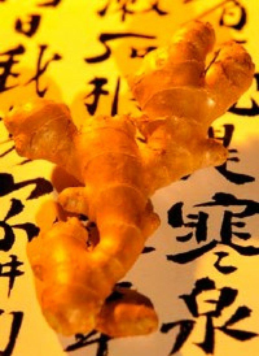 伝統的な漢方薬で風邪を治療する方法