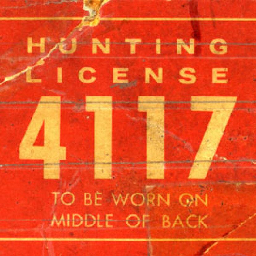 狩猟免許の紹介