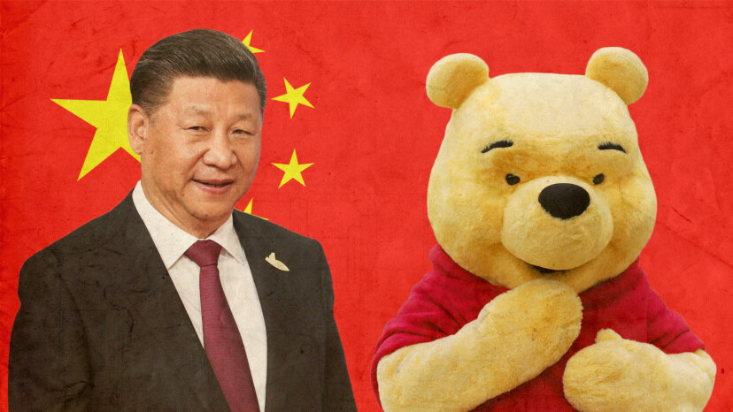 Pooh Bear does look rather presidential, doesn't he? Matt Cardy/MJ Kim/Getty Images