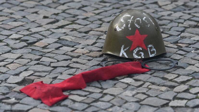 ¿Qué pasó con la KGB cuando se derrumbó la Unión Soviética?