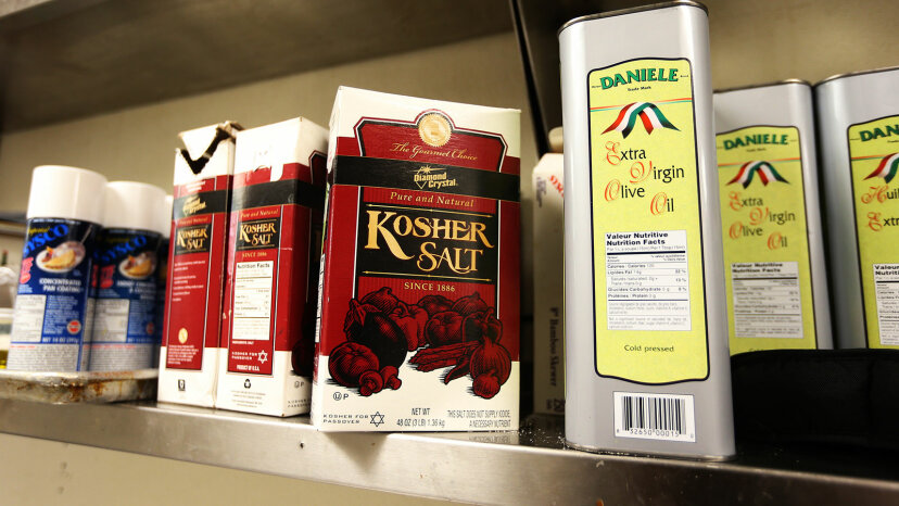 Kosher salt, olive oil and other ingreditent
