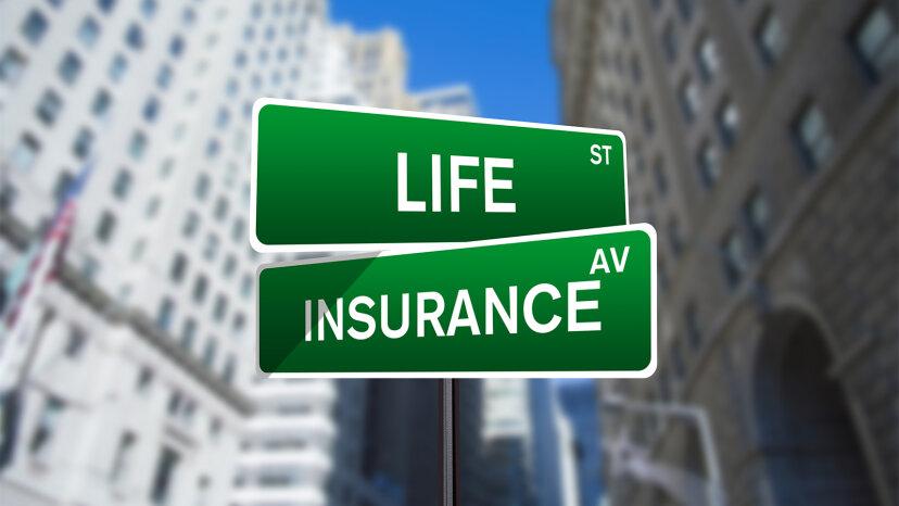 生命保険は必要ですか?