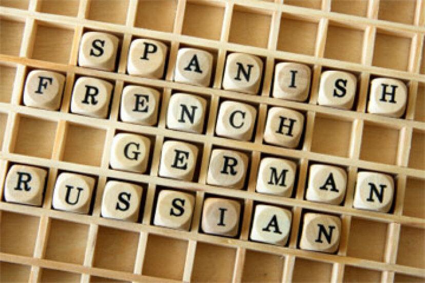 大学入学担当官は、複数の言語を話す学生を評価していますか?