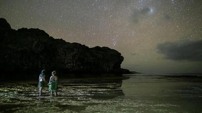 Niue night sky