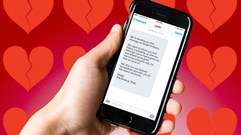 Here's a sample of a text The Breakup Shop will send your former loved-one to let them know it's over. Kinda cold, huh? Breakup Shop/HowStuffWorks