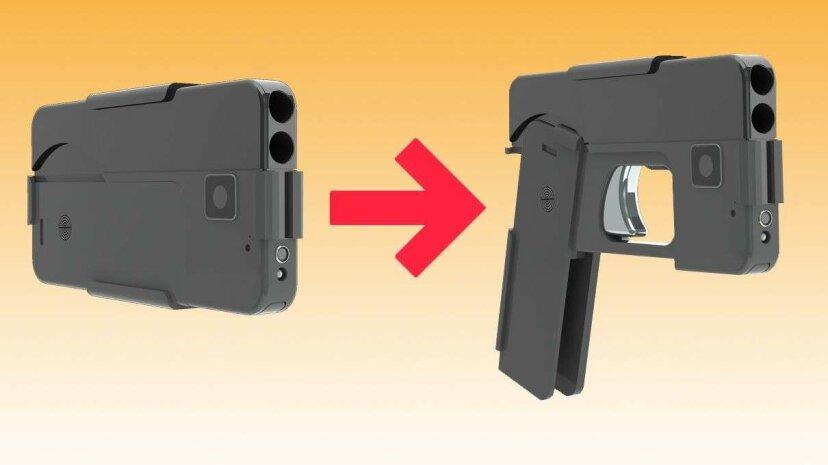 変身する銃はスマートフォンに似ていることを意味します