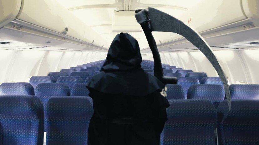 飛行機の死体の「ジムウィルソン」航空会社コードはありますか?