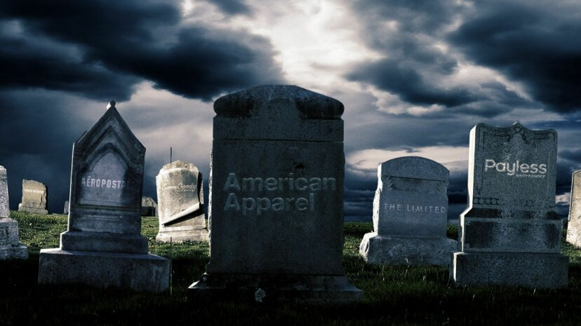 あなたの好きな衣料品ブランドは最近ずっと早く死んでいます