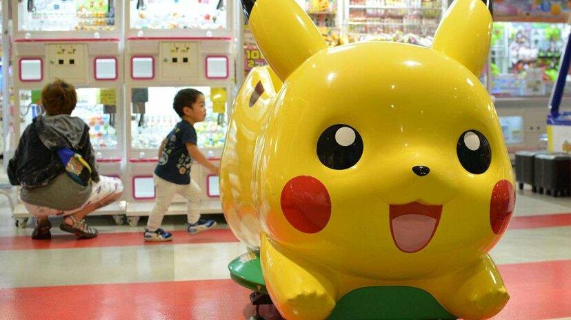 Pokemon gehen, wo Ingress ging