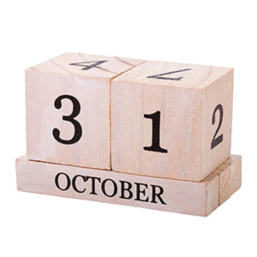 10月23日誕生日占星術