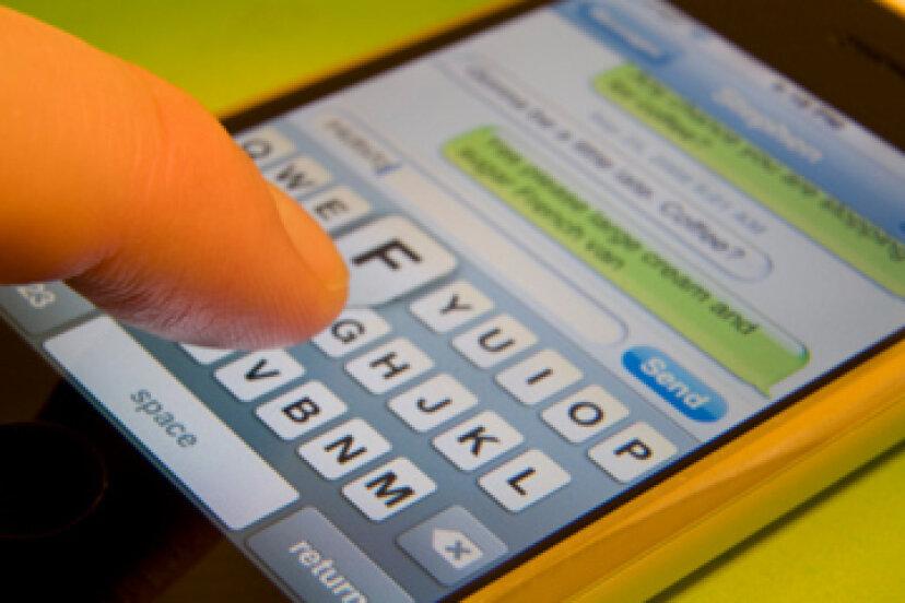 スマートフォンでスクリーンキャプチャを取得するにはどうすればよいですか?