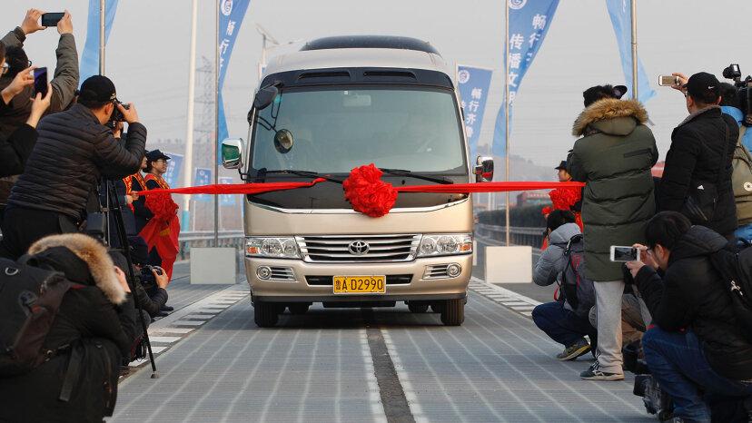 Solar roadway in China