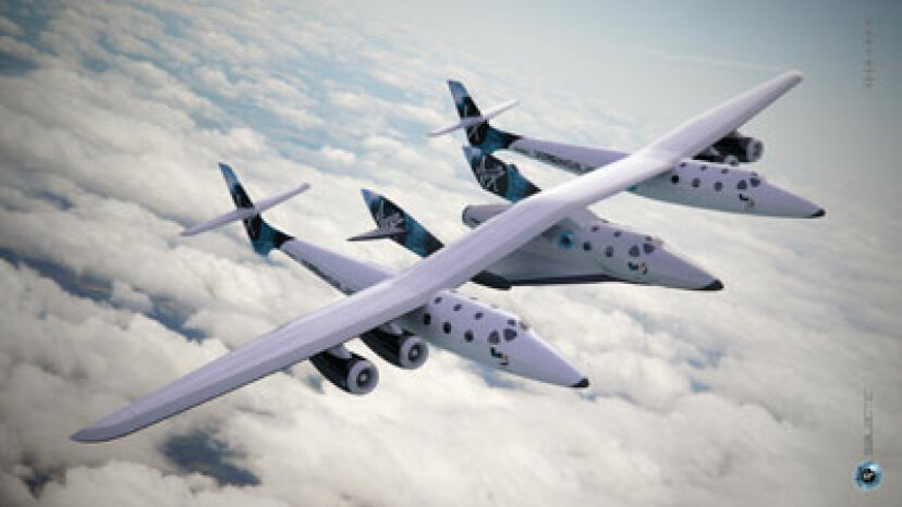 SpaceShipTwoのしくみ