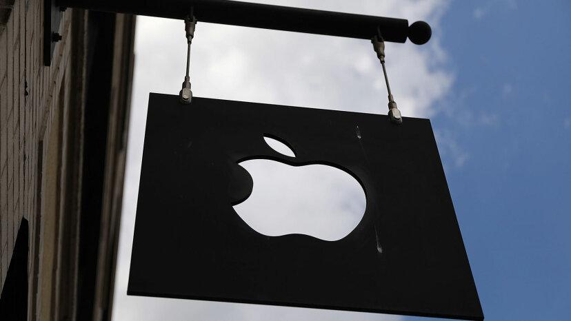 Apple story, NYC