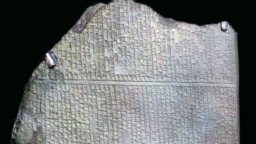 Tablet XI from the Epic of Gilgamesh