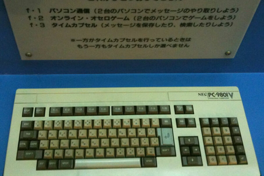 The NEC PC-98 line was extremely popular in Japan. Creative Commons/Flickr user acidlemon