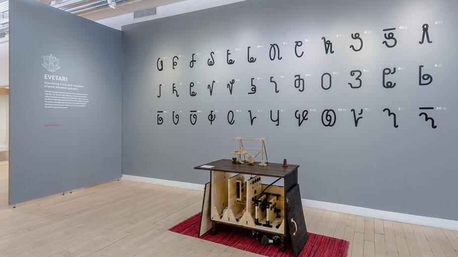 Edon Muhaxheri's digital Vithkuqi font is on display in his exhibition, 2017. Edon Muhaxheri/Photo courtesy MICA