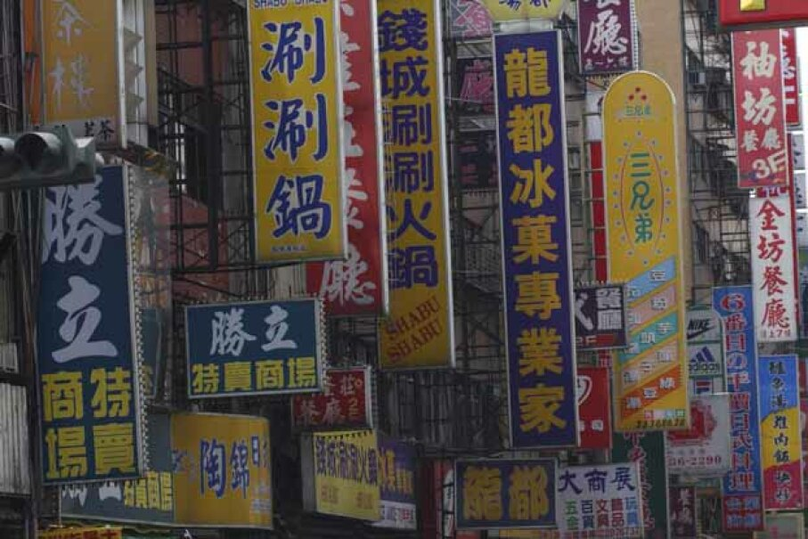 A jumble of street signs in a Taiwan street.  Taiwan gets most of its income from trade and as a hedge against the hard times, it invests in U.S. securities. Ingram Publishing/Thinkstock