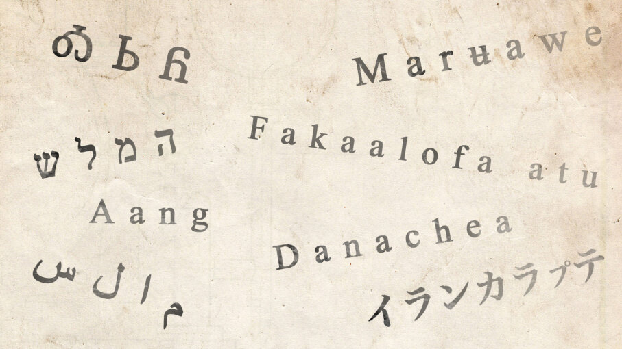"""Hello!"" in endangered languages, which are from the top, left to right: Cherokee, Comanche, Judeo-Moroccan Arabic, Niuean, Aleut, Tse'khene, Khalaj and Ainu HowStuffWorks"