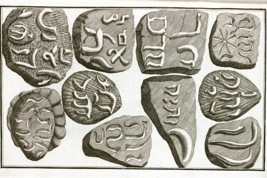 "Illustration of fake fossils that Berniger believed to be real, from his book ""Lithographiae Wirceburgensis,"" published in 1767.  © SSPL/Getty Images"