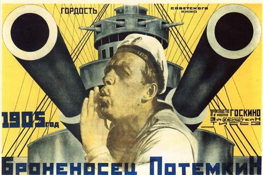Ironically, the film 'Battleship Potemkin' that celebrated Russian revolutionaries was later banned by Joseph Stalin. Fine Art Images/Heritage Images/Getty Images