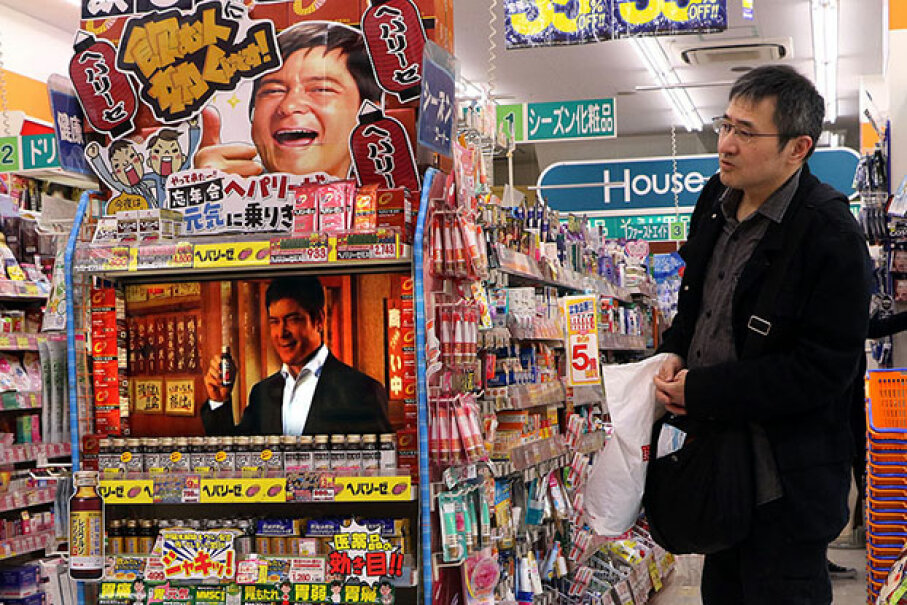 A Japanese man looks at a display for Hepalyse, a turmeric and liver extract drink, said to cure hangovers.  Bottled hangover cures are a multi-million-dollar business in Japan. YOSHIKAZU TSUNO/AFP/Getty Images