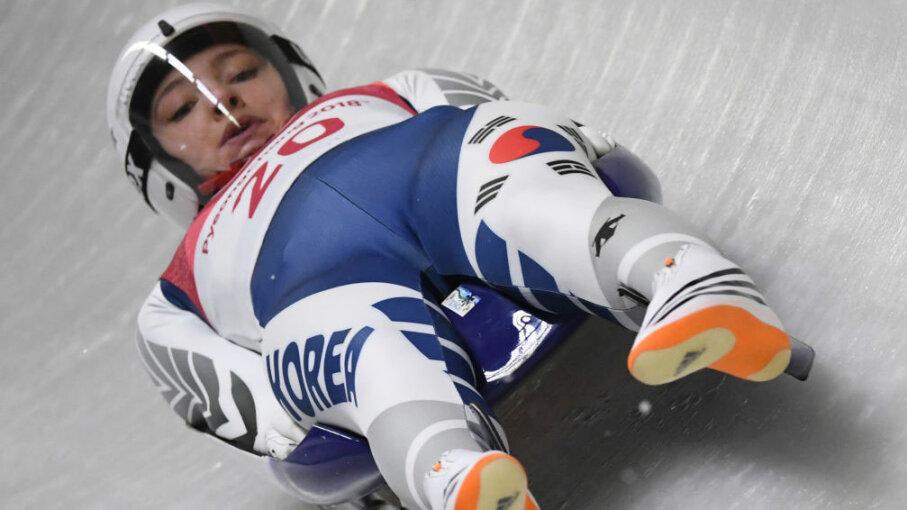 Aileen Christina Frisch luge winter olympics 2018