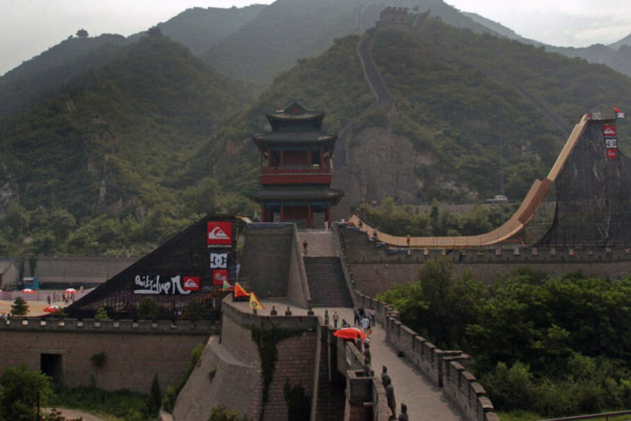 The Beijing MegaRamp Danny Way used to make the first skateboard jump over the Great Wall Of China. Mike Blabac/Quiksilver/DC/Getty Images