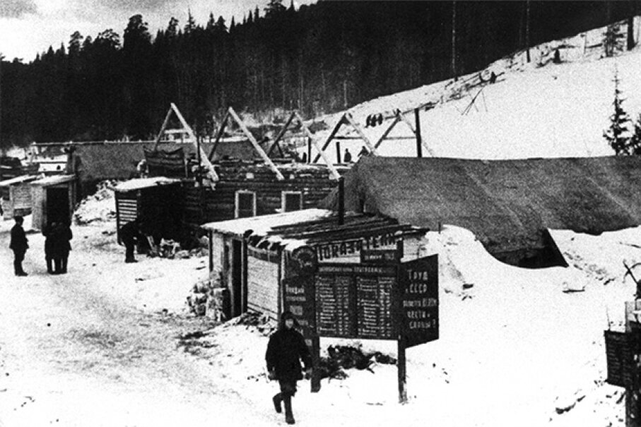 Slavomir Rawicz was sentenced to 25 years in Siberia where he was forced to build camps like this one. Sovfoto/UIG via Getty Images