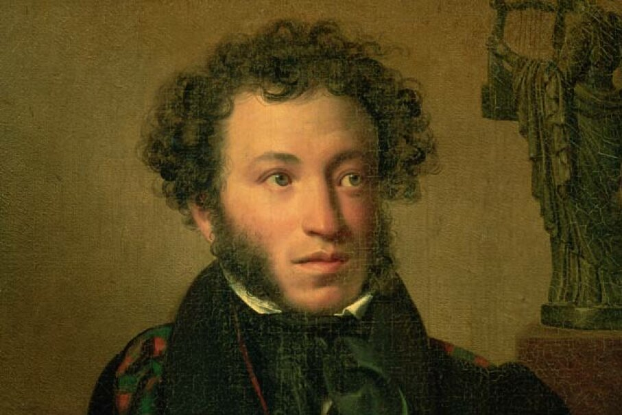 Portrait of Alexander Pushkin, 1827. Orest Adamovich Kiprensky/The Bridgeman Art Library/Getty Images
